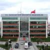 69 TL – Kırmadan Su Kaçağı Tespiti Sancaktepe