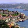 Kırmadan Su Kaçağı Tespiti Arnavutköy