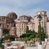 69 TL – Kırmadan Su Kaçağı Tespiti Fatih