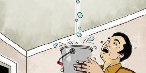 Son Teknolojik Yöntemler İle Su Kaçağı Bulma Hizmeti